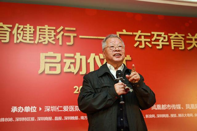 """热烈庆祝我院成为""""广东省孕育关爱工程""""指定医疗服务机构"""